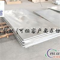 大量現貨庫存供應6082鋁合金板