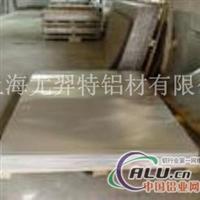 LY11铝板LY11花纹铝板