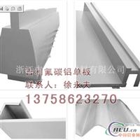 寧波弧形鋁單板、寧波幕墻鋁單板