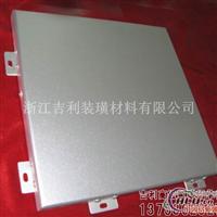 宁波弧形铝单板供应中
