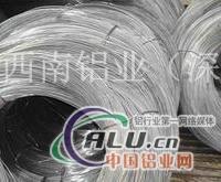 5083鋁線>熱軋機#鋁板