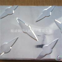 防锈花纹铝板