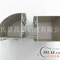 高隔断活动隔断铝型材