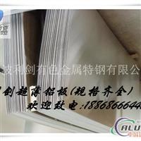 供應6082鋁板密度6061鋁板價格