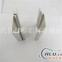 超薄灯箱铝型材