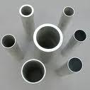 1XXX系列纯铝管 西南纯铝管