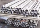 大口径铝管小口径铝管厚壁铝管
