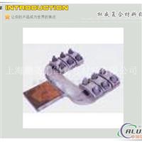 專家推薦銅鋁復合板