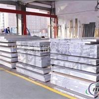 余航AlMg3超厚超宽铝板供应