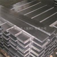 供應5050鋁排7075鋁排鋁排