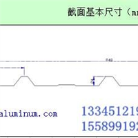 YX23210840型铝瓦