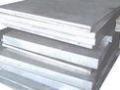 1XXX系列纯铝板 西南铝板