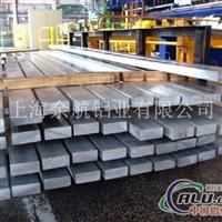 �员�Al99.5超厚超宽铝板价