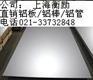 6061T4铝板・T4铝板・6061T4铝板