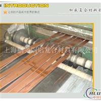 廠家直銷銅鋁復合板特價