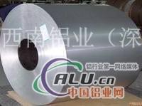 5250铝带丶较新进口铝带价格