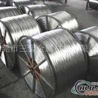 现货7013弹簧铝线、超硬7013铝管