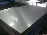 现供5052H32拉伸铝板、铝管