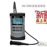 供应科电涡流测厚仪MCW3000A
