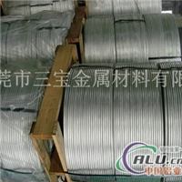 5086H36国标铝线,8007铝线