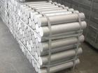 高硬2219铝棒7075铝板规格型号