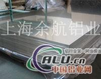5056铝板价钱《报价信息》