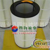 長期銷售除塵濾芯325×700
