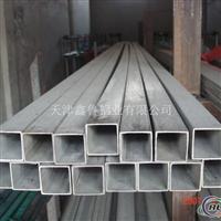 无缝铝铝方管铝管