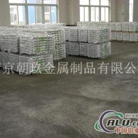 国产5B06铝材价格 5B06铝棒