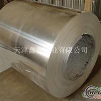 河北铝箔铝方管无缝铝管