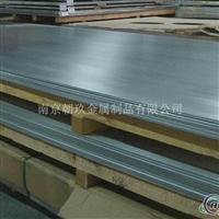 国产AA7075T651超硬铝板价钱
