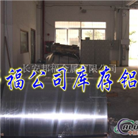 进口铝合金【铝合金板材】铝合金
