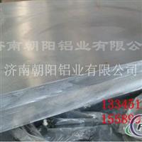 4.0mm合金铝板