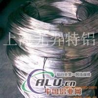 LY11铝线LY11铝丝LY11