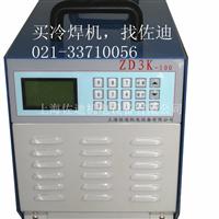铝合金焊补机|冷焊机