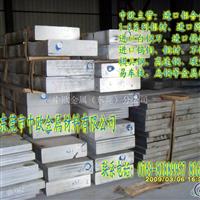 5083耐腐蚀铝板【进口5083铝板】