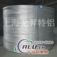 LY12铝线LY12铝丝价格优惠