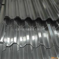 750840900型压型铝板、瓦楞铝板