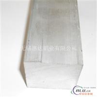 5A02 鋁排 廠家直銷