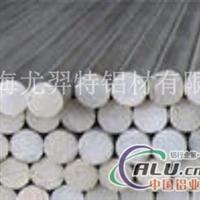 LY11-CZ铝棒LY11-T6铝棒