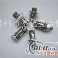 铝合金挂件背栓