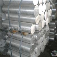 铝合金7075铝棒超耐磨模具用棒