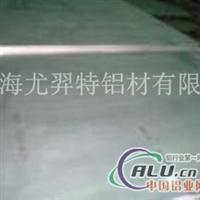 LY11-O铝板LY11-CZ铝板