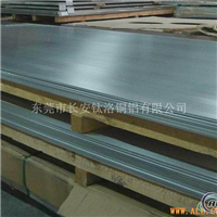 AA7075T6铝合金铝板丶铝板厂家