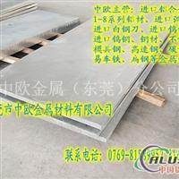 5083铝板合金进口5083耐腐蚀铝板