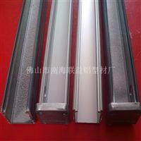 供應LED鋁型材外殼