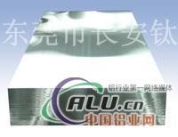 韩标7075铝板丶高强度易焊接铝管