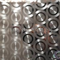 供应优质磨花铝板