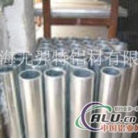 LY11-CZ铝管价格LY11-T6铝管
