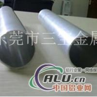 批发氧化4043铝管、5006铝管规格